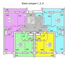 Блок-секция 1, 2, 4