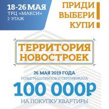 c_222х150_222х150_16777215_00_images_novostroyki.jpg